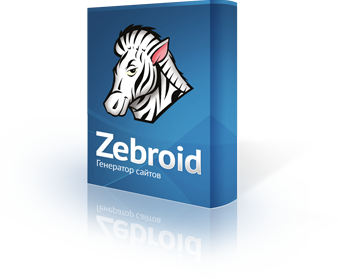 Zebroid box