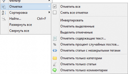 Context menu of the project tree for entries